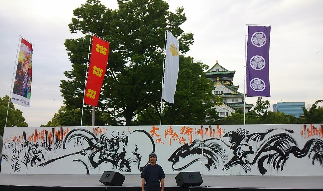 大坂の陣合戦祭り