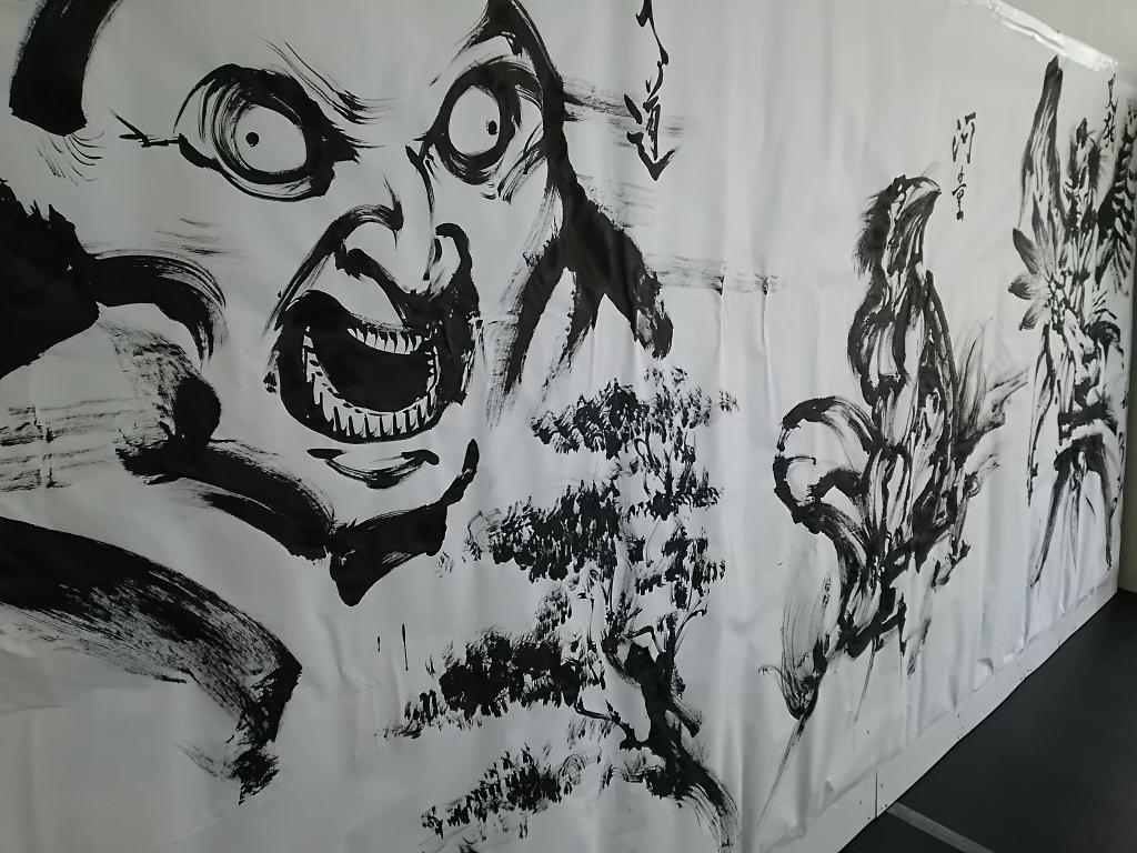 大入道、河童、天狗の妖怪図