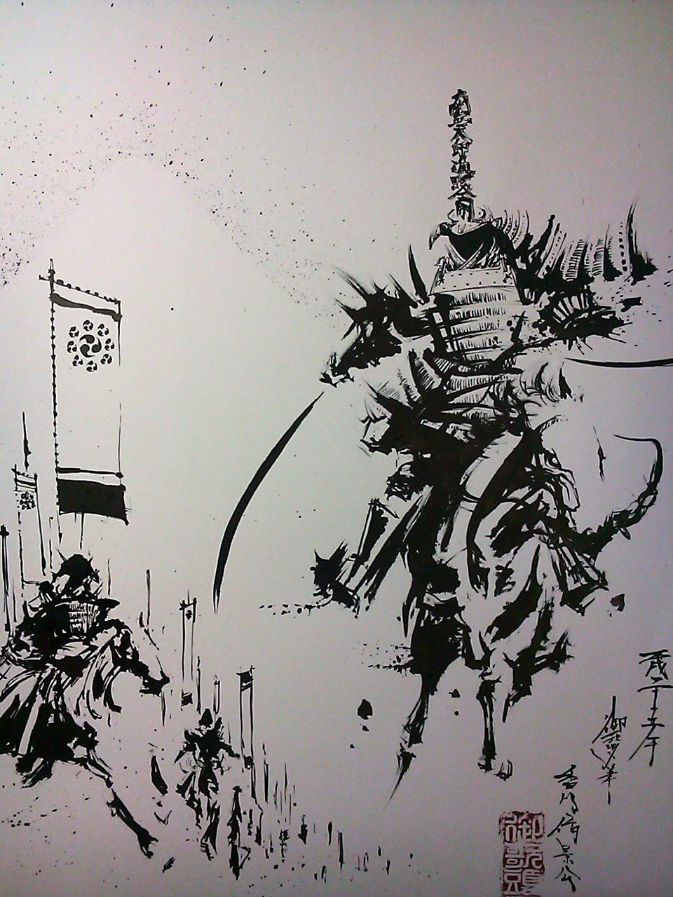 香川信景公 墨絵師御歌頭(okazu...