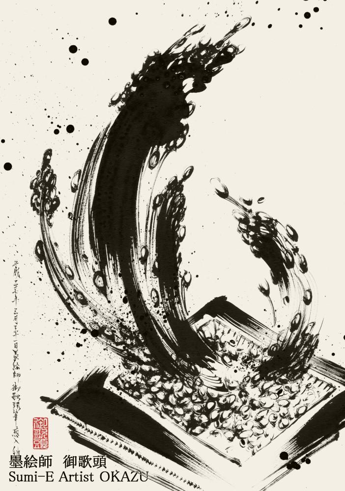 納豆(ネギ入り)