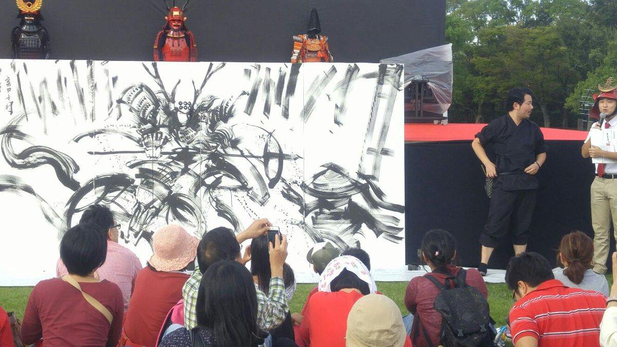 大河ドラマ「真田丸」ウォークイベントでライブペイント