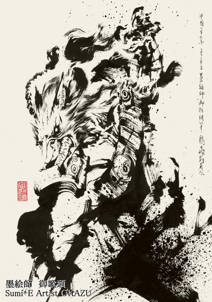 ウールヴヘジン(北欧神話に登場する戦士)