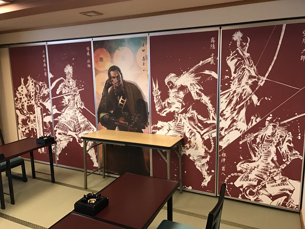 老舗「中松屋」の宴会場に真田十勇士を赤と白で表現