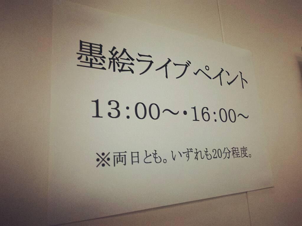 名古屋クリエイターズマーケット