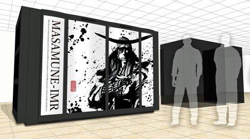 スーパーコンピュータの外装デザイン