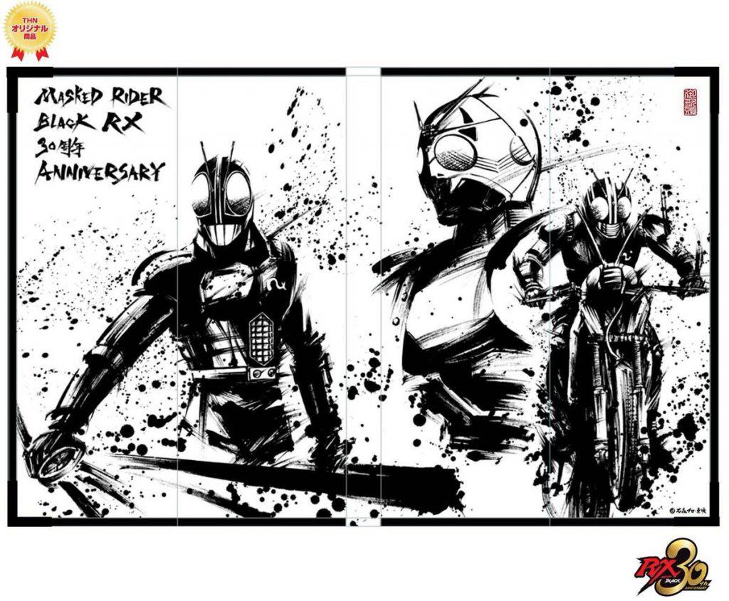 仮面ライダーBLACK RX30周年記念コラボ商品