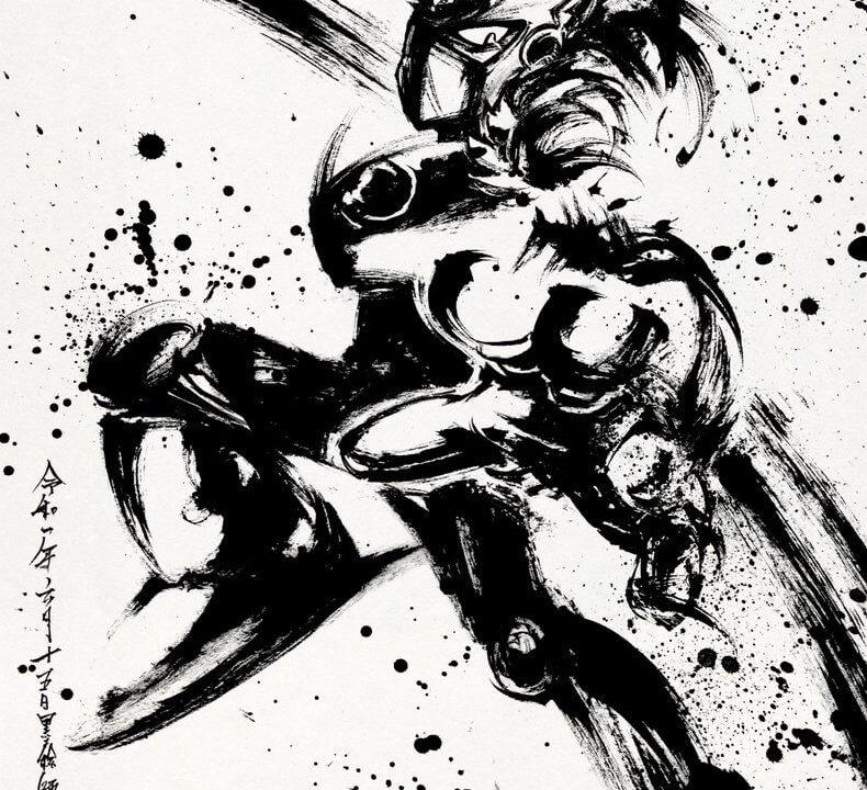 メタルマン
