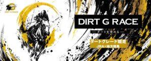 DIRT G RACE